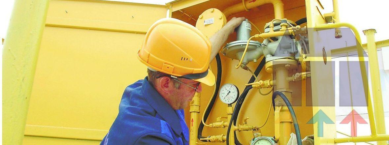 Получение технических условий на газификацию
